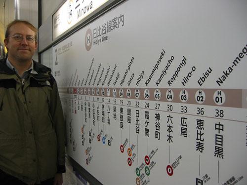 Noel in the Tokyo Metro