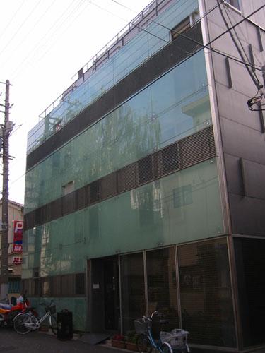 Ryokan Andon